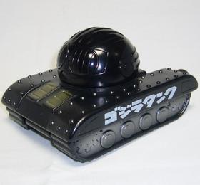 戦車で遊べ